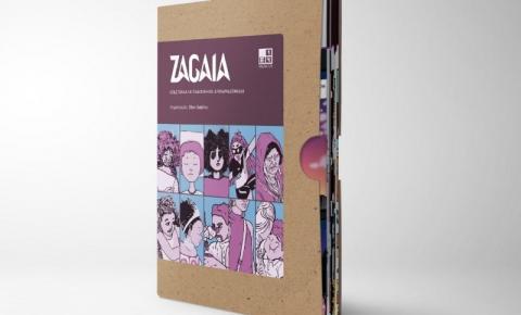 Projeto Zagaia discute representatividade negra na Amazônia