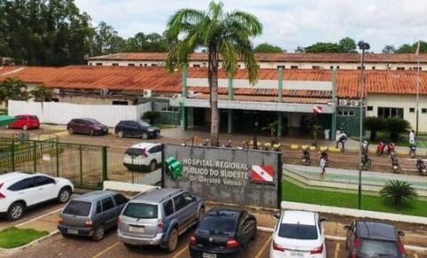 Confira as vagas de emprego em Hospitais no Pará